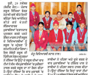 Winners of PSEB Competition awarded